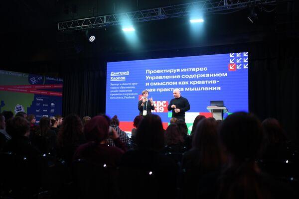 Юлия Атанова и Дмитрий Карпов на конференции по медиадизайну M&DC2k19