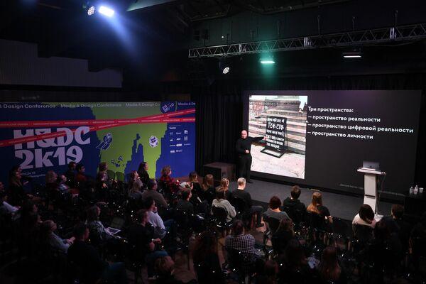 Дмитрий Карпов эксперт в области креативного образования, дизайн-мышления и развития творческого интеллекта, Facebook