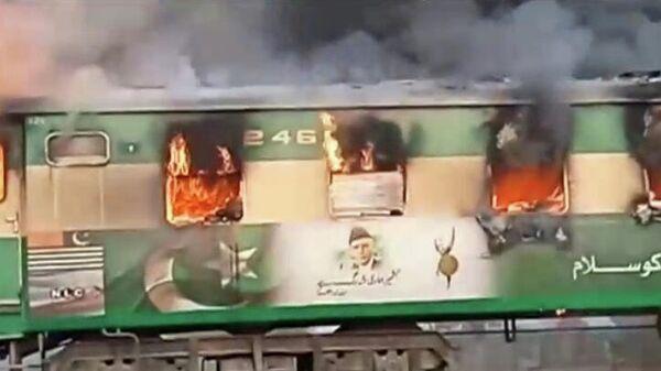 Пожар в поезде в пакистанской провинции Пенджаб