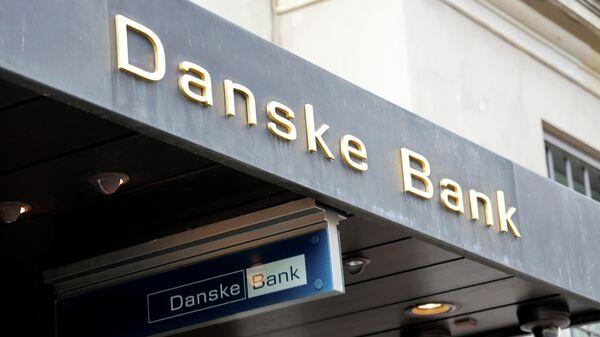 Вывеска Danske Bank