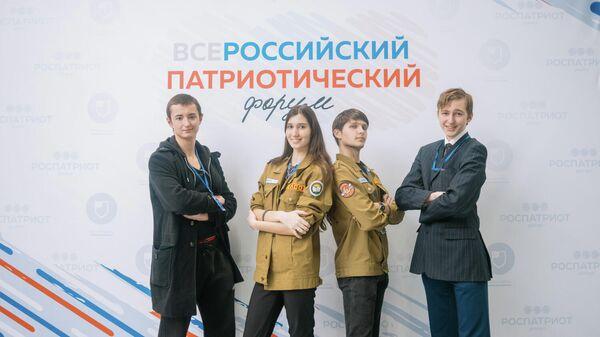 Открылась регистрация на Всероссийский патриотический форум