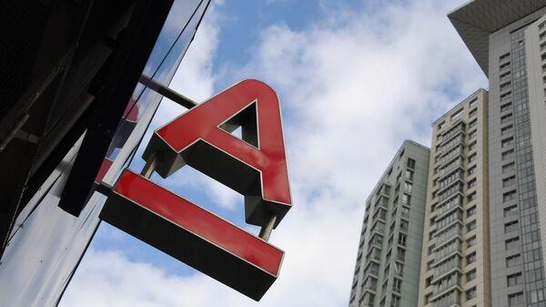 Логотип банка Альфа-банк