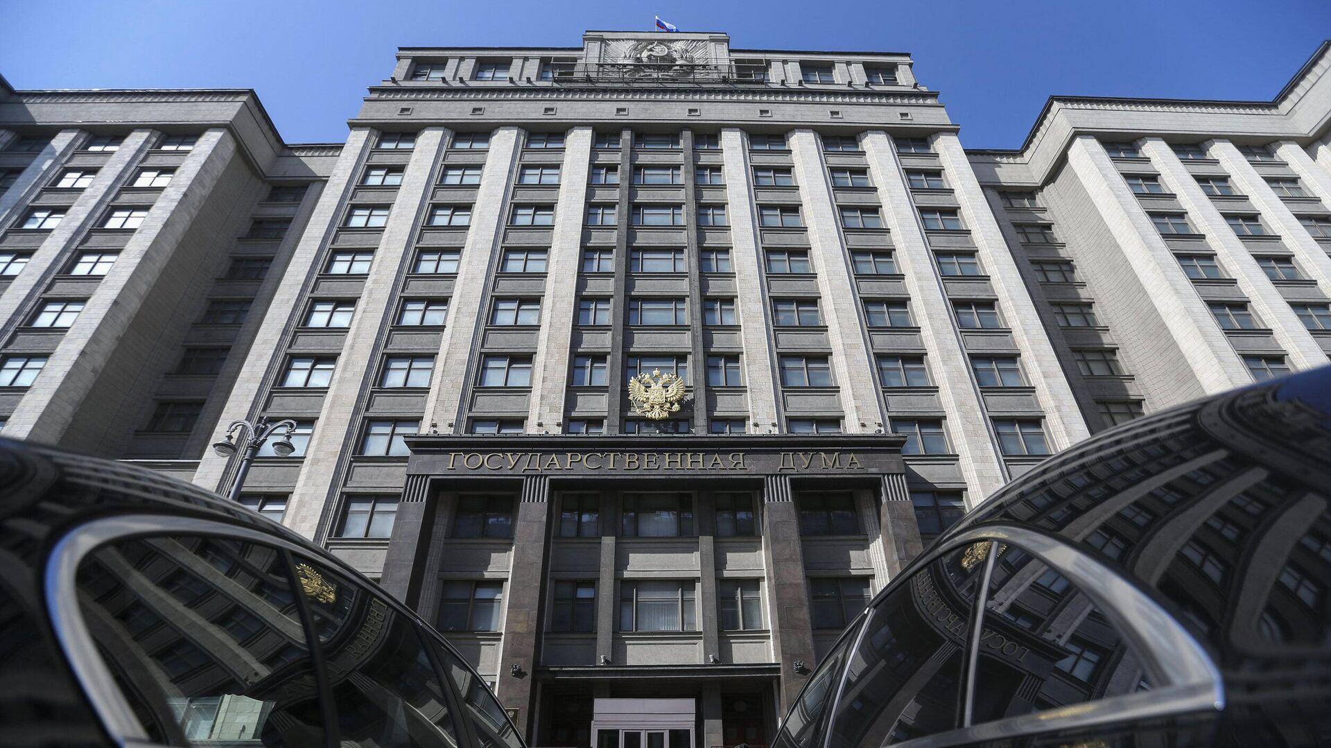 Здание Государственной Думы РФ - РИА Новости, 1920, 09.12.2020