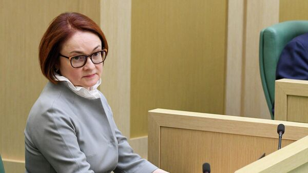 Председатель Центрального банка РФ Эльвира Набиуллина выступает на заседании Совета Федерации РФ.  6 ноября 2019