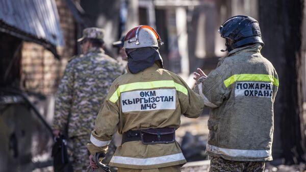 Сотрудники МЧС Киргизии