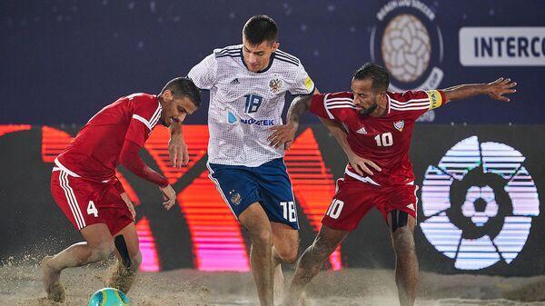 Россия - ОАЭ в матче Межконтинентального кубка по пляжному футболу