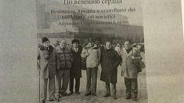 В итальянской Карраре представили книгу о совместной борьбе советских и местных партизан