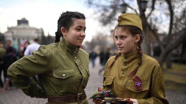 Открылась регистрация в волонтерский корпус 75‑летия Победы