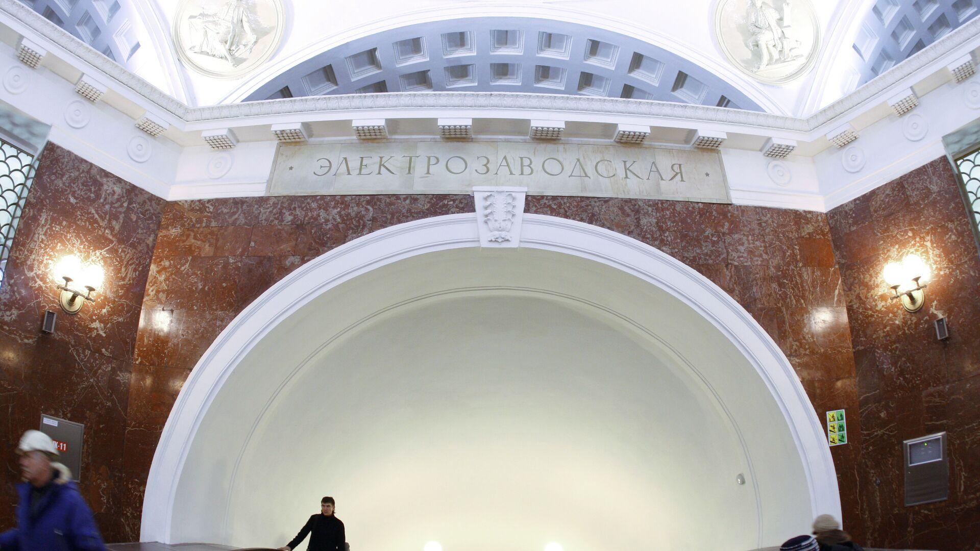 Станция московского метро Электрозаводская открылась после ремонта    - РИА Новости, 1920, 21.11.2020