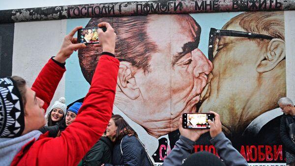 Мероприятия по случаю 30-летней годовщины падения Берлинской стены