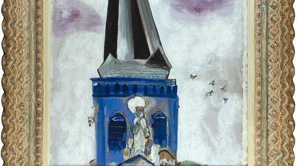 Картина Марка Шагала Колокольня собора в Шамбон-сюр-Лак