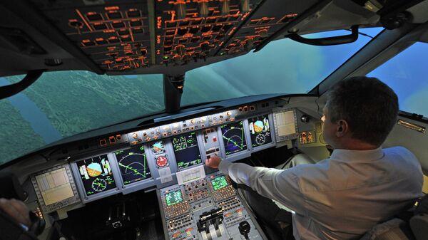 Центр подготовки авиационного персонала самолёта Sukhoi Superjet