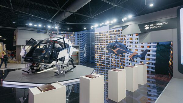 Вертолет VRT500