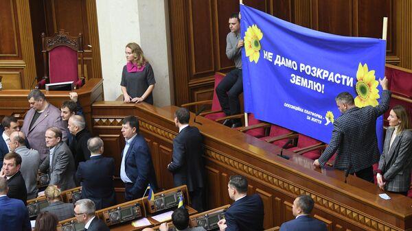 Перед началом заседания Верховной Рады Украины, 13 ноября 2019