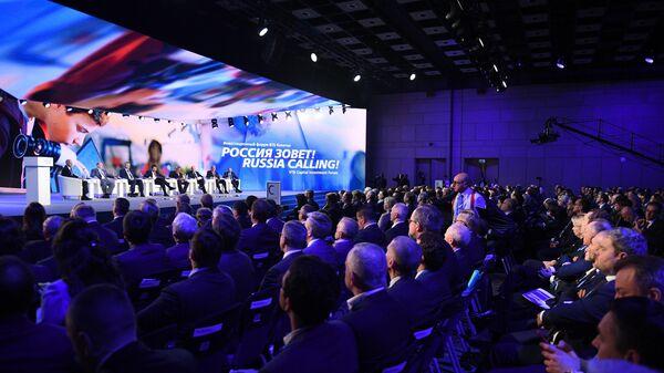 Участники 11-го ежегодного инвестиционного форума ВТБ Капитал Россия зовёт!
