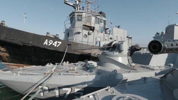 ФСБ показала угробленные украинские корабли в момент передачи