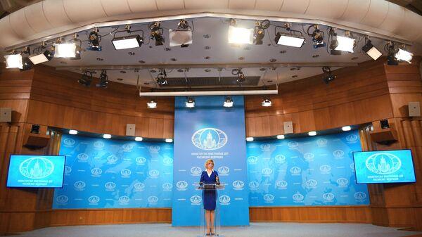 Официальный представитель Министерства иностранных дел России Мария Захарова во время брифинга в Москве. 21 ноября 2019