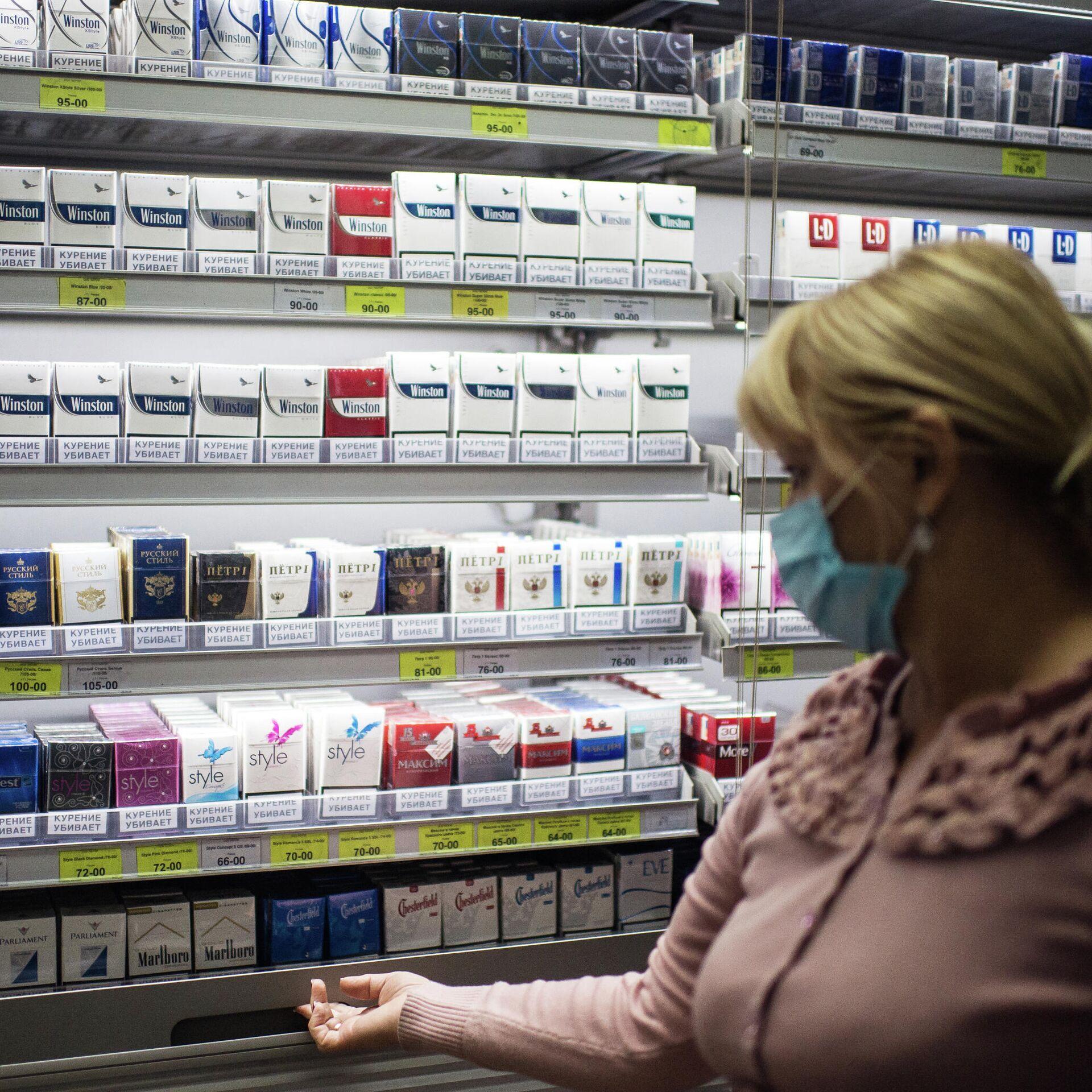 Сигареты в россии 2020 купить русский стиль компакт сигареты купить в москве