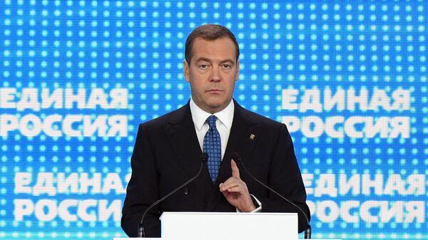 Председатель правительства РФ Дмитрий Медведев