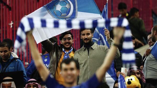 Болельщики ФК Аль-Хиляль