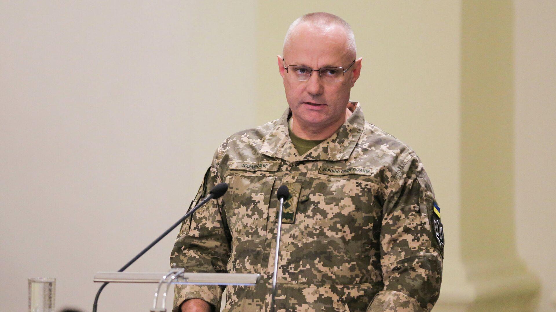 Начальник Генерального штаба - Главнокомандующий ВСУ генерал-лейтенант Руслан Хомчак - РИА Новости, 1920, 17.04.2021