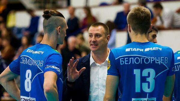 Тренер ВК Динамо Константин Брянский