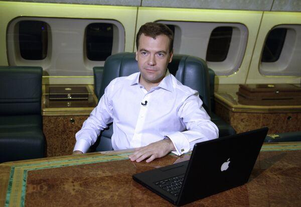 Дмитрий Медведев рассказал о своих впечатлениях от поездки по странам Латинской Америки