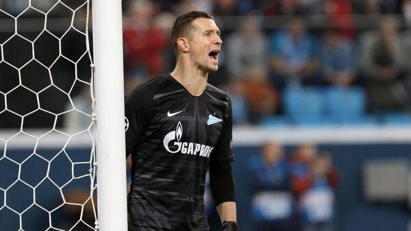 Вратарь Зенита Михаил Кержаков