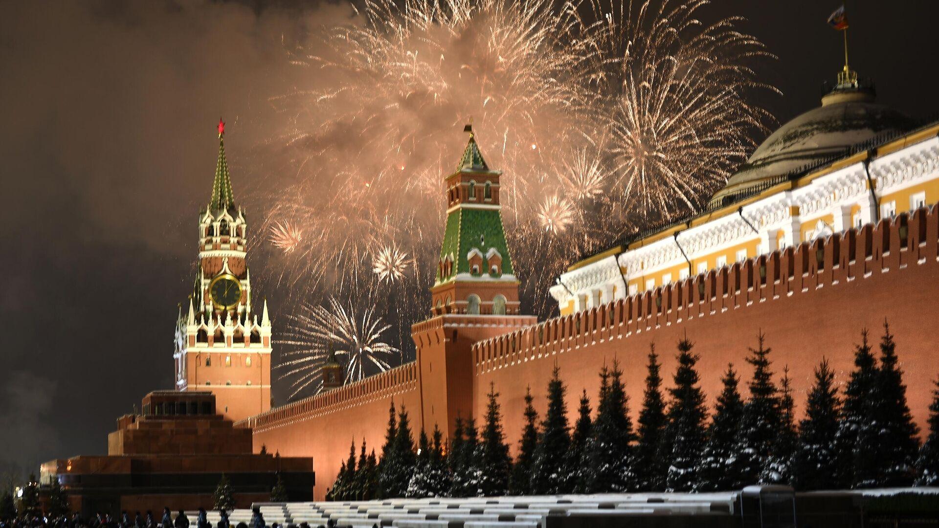 Празднование Нового года в Москве - РИА Новости, 1920, 13.10.2020
