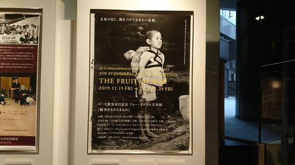 Работа фотографа Джо О'Доннелла на выставке Плоды войны в Токио