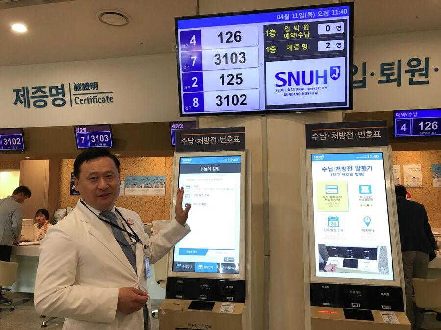 Электронный киоск в приемном отделении госпиталя Бундан
