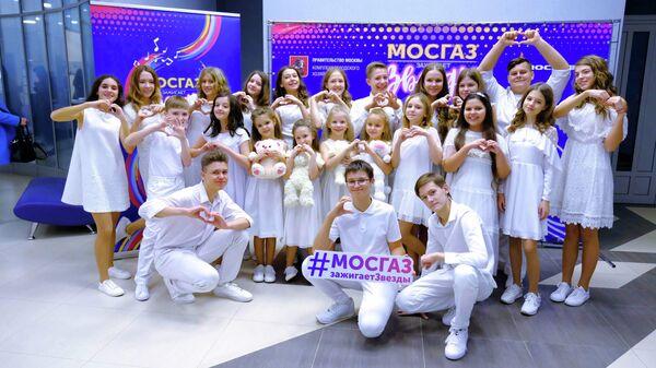 Фестиваль юных талантов Мосгаз зажигает звезды
