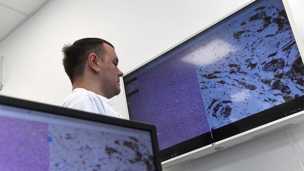 Цифровая лаборатория для диагностики рака