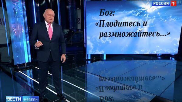 Журналист, автор и ведущий программы Вести недели на телеканале Россия 1 Дмитрий Киселев