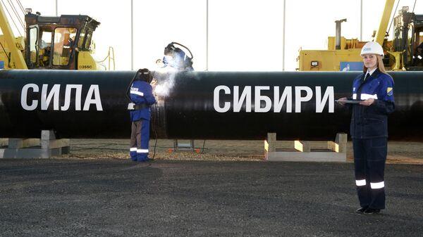 Церемония соединения первого звена магистрального газопровода Сила Сибири