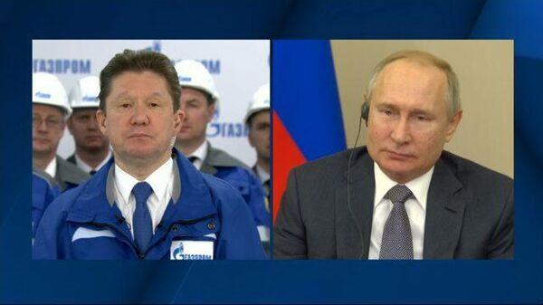 «Разрешаю!»: Путин запустил газопровод «Сила Сибири»