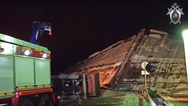 Последствия обрушения моста в Оренбурге