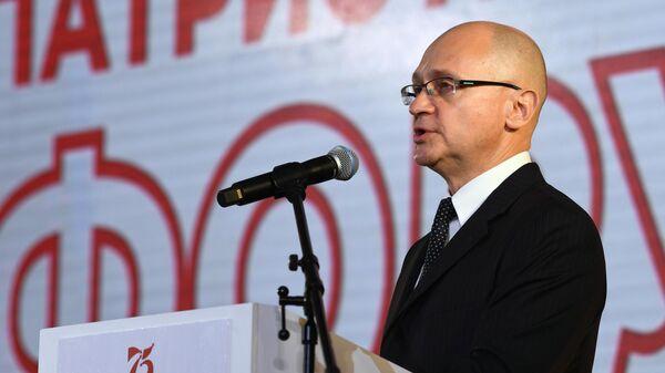Первый заместитель руководителя администрации президента РФ Сергей Кириенко выступает на открытии Всероссийского патриотического форума