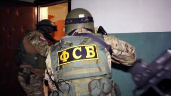 Операция ФСБ РФ