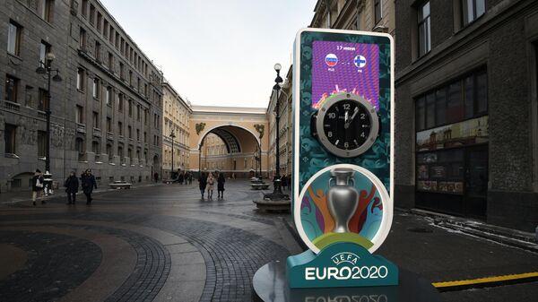 Запуск часов обратного отсчета ЧЕ-2020 в Санкт-Петербурге