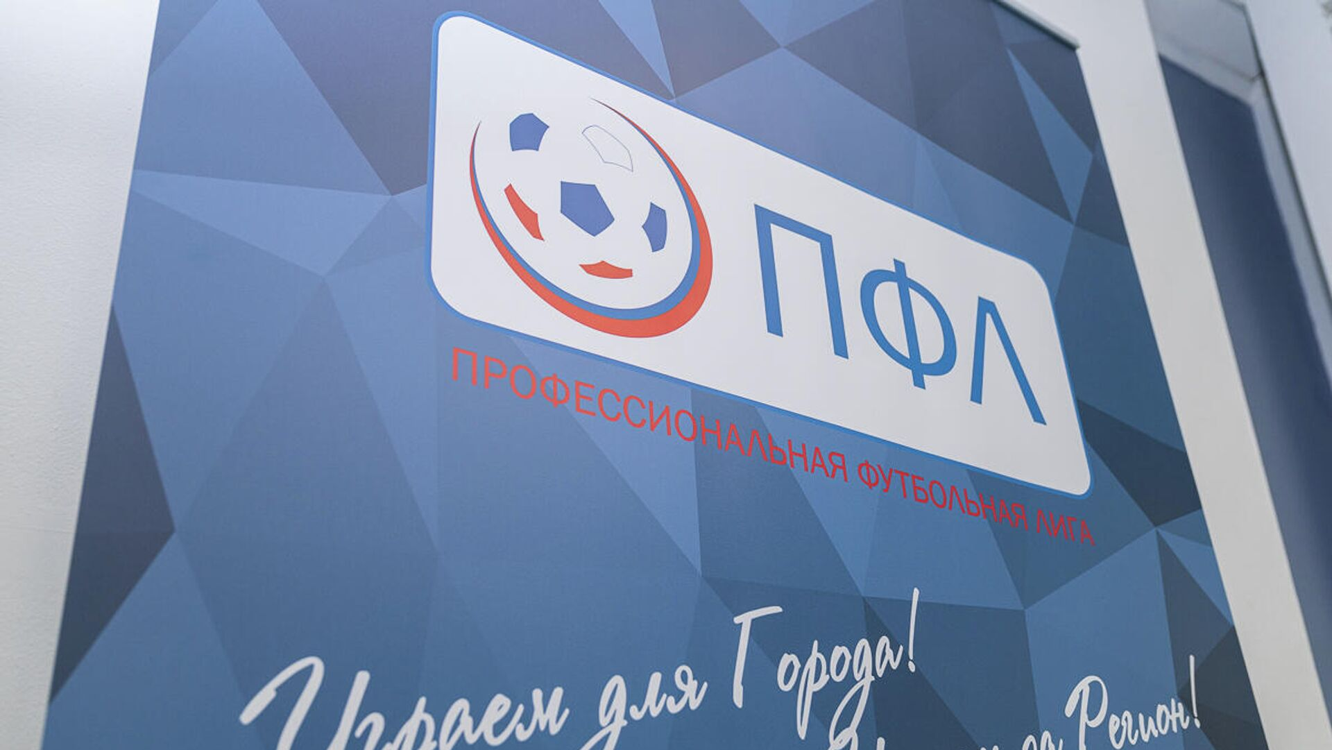Клуб лексус в москва локомотив москва футбольный клуб новости сегодня