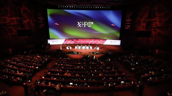 Участниками IV Национального рекламного форума стали 4 тысячи человек