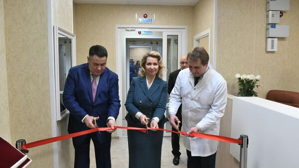 В Твери открыли специализированный диагностический медцентр для женщин