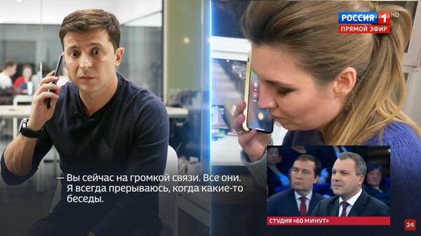 Скабеева рассказала о телефонном разговоре с Зеленским