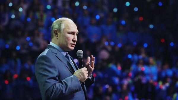 Президент РФ Владимир Путин на закрытии форума Доброволец России