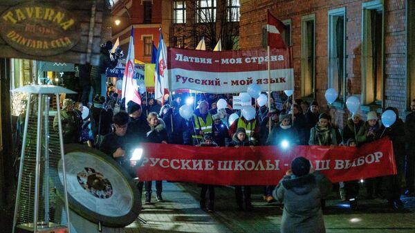 Акция в Риге в защиту образования на русском языке. 5 декабря 2019