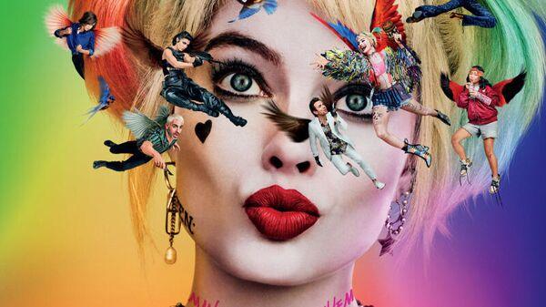 Постер к фильму Хищные птицы: Потрясающая история Харли Квинн