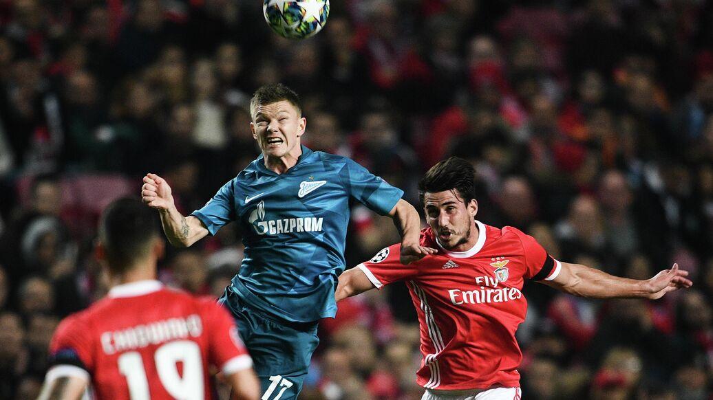 Футбол лига чемпионов уефа зенит россия боруссия дортмунд германия