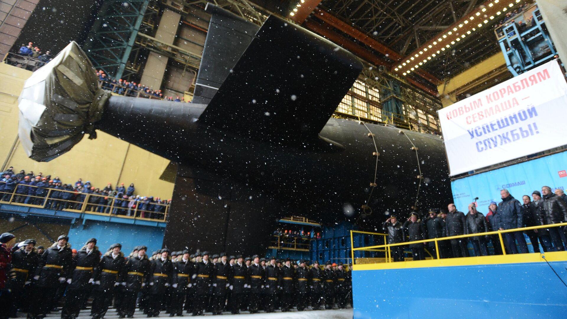 Торжественная церемония спуска на воду атомного подводного крейсера Казань ВМФ России - РИА Новости, 1920, 31.12.2020