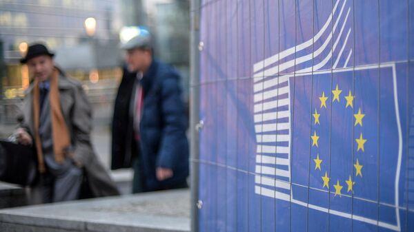 Флаг Евросоюза, Брюссель